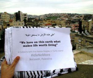 INM Palestine
